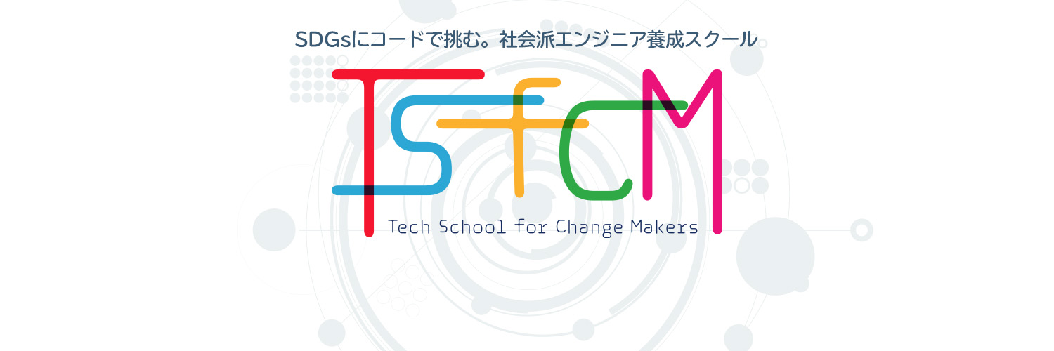 Tech School for Change Makers
